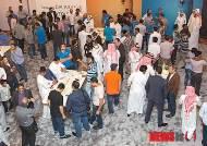삼성전자 '갤럭시 S5' 글로벌 출시 첫 날, 사우디아라비아