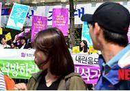 이석기 의원 내란음모조작사건규탄·무죄 석방 결의대회