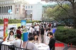 한국음식 축제 '한쿡' 뉴욕컬럼비아대 성황개최…한인대학원학생회 주최