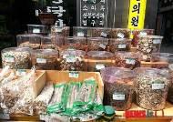 국내산?수입산?…서울시내 건강보양식품 원산지 표시율 99.7%