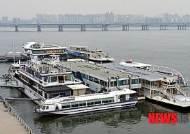 [진도여객선침몰]운항 중단된 한강 유람선