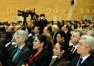 한국외대 60주년 기념식 참석한 외교사절들
