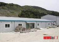 북구, 참가자미·돌미역 가공 시설 건립