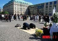 뉴욕 LA 애틀랜타 등 美 전역 세월호 참사 추모 및 시위 열린다..독일 베를린 브란덴부르크 분향소