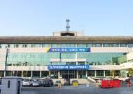 철원군, 대형마트·준대규모점포(SSM) 의무휴업