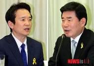 남경필, 3無 선거 제안…유세차·로고송·네거티브 'NO'