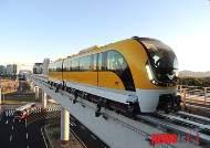 7월 운행 앞둔 도시형 자기부상열차 성능 인증