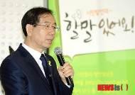 '원순씨 캠프 희망2' = '정당+시민사회+풀뿌리조직+1인활동가'