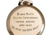 '홈런왕' 베이브 루스 회중시계, 65만 달러에 팔려