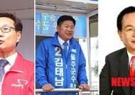 [선택6·4-울산 울주군]신장열-김태남-서진기 후보 인터뷰
