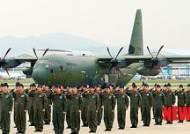 공군, 'C-130J 슈퍼 허큘리스' 수송기 2대 인수