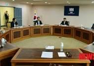검찰, 유병언 전 세모그룹 회장 검거 관련 유관기관 고위관계자 회의