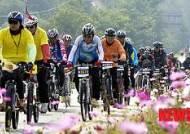 대규모 자전거·장터 행사 열려…광화문 일대 교통통제