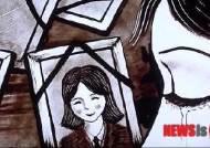 '세월호 진상규명' 전면광고 호주에서도 추진..추모 애니메이션 동영상