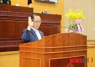 연천군의회 의장에 이종만 의원