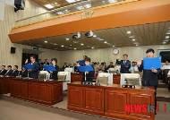 7대 연천군의회 출범… 의장에 이종만 의원