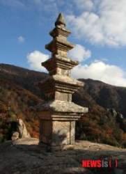 인제 '봉정암 오층석탑' 보물 지정 확정