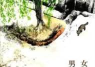 무라카미 하루키 새 소설집, 8월 한국출간…단편 6편