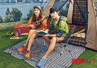 빈폴아웃도어, 김수현·수지의 여름철 커플룩 제안