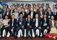 가평군, 싱크탱크 역할 전문가그룹 '가평포럼' 창립