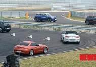 BMW 트랙, 드라이빙 퍼포먼스