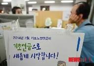 [종합]기초노령연금수급자 3만명 기초연금 탈락…'소득 하위 70% 지급'은 불투명