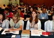 전 세계 한국어 교육자들이 한자리에!