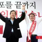 """김무성 """"김두관, 400㎞ 날아온 정치철새""""라며…"""