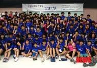 삼성디스플레이 '상상봉사학교'로 나눔DNA