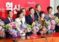 """與 """"혁신에 매진""""…정당 개혁·민생경제 회복 '시동'"""