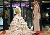사우디, 자국 남성 미얀마 등 4개국 이주여성과 결혼 금지