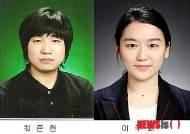 전북대 '학생·대학원생', 세계적 수준 활동 '두각'