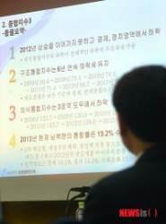 서울대 통일평화연구원, 남북통합지수 6년간 하락세