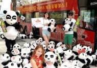 칭타오 맥주, 111주년 맞아 타오 인형 300개 서울 투어 캠페인