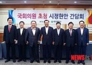 권선택 시장과 대전국회의원들