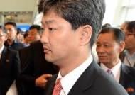국제학술대회 참석하는 북한 대표단