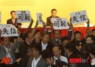 중앙정부의 결정에 반발하는 홍콩 민주 진영