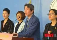 환노위원들, 저탄소차협력금제도 연기 관련 기자회견