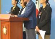 저탄소차협력금제도 연기 관련 기자회견하는 환노위원들