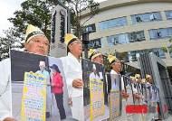 대한민국 6.25 전몰 군경 미수당 유자녀회 집회