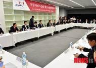 새누리당, 유망서비스산업 육성 정책간담회 개최