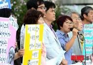 '자사고시행령 폐지와 초중등 교육법 개정을 위한 운동 전개'