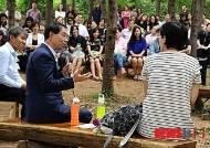 박원순 시장, '도시 인문학강의 참석'