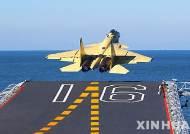 '패권다툼' 미·중·일 해군력 증강 경쟁