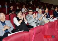 한국 최초 아동영화 관람하는 영화계 거장들