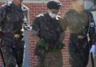 총기 난사 임모 병장 공판