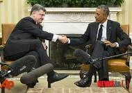 백악관, 우크라이나 대통령 환대했으나 치명적 무기 원조는 보류