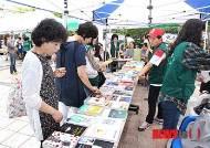 동해시, '제2회 범시민 도서교환전' 개최