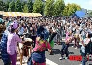 춤으로 하나 되는 글로벌 유스 페스티벌 2014