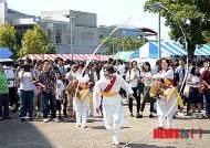 한국 풍물놀이에 하나되는 글로벌 유스 페스티벌 젊은이들